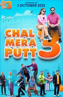 Chal Mera Putt 3 (2021) Punjabi
