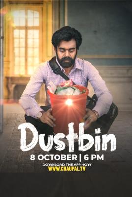 Dustbin (2021) Punjabi