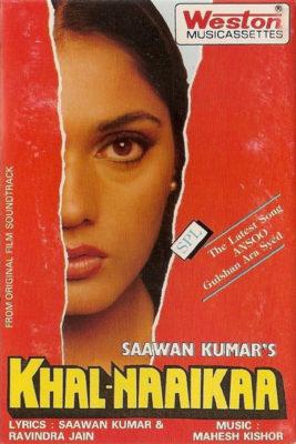 Khal Naaikaa (1993) Hindi