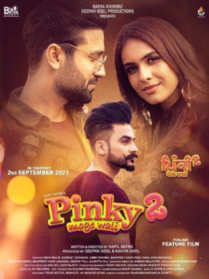 Pinky Moge Wali 2 (2021) Punjabi 400MB HDRip 480p ESubs Download
