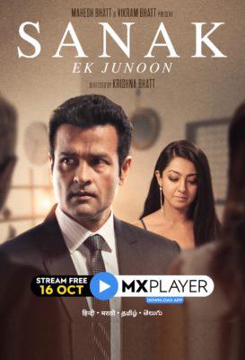 Sanak Ek Junoon (2021) S01 Hindi Thriller WEB Series || 480p, 720p WEB-DL